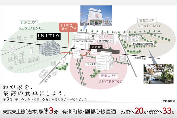 ■駅徒歩3分の便利さと、住宅街の安らぎに包まれる。