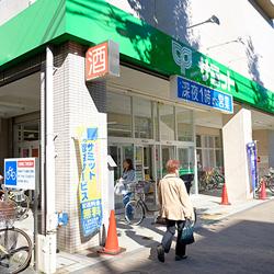 サミットストア松陰神社前店 約310m(徒歩4分) ※2