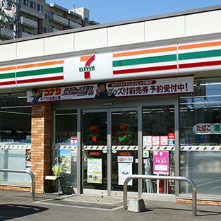 セブン‐イレブン札幌北2条東8丁目店 約540m(徒歩7分)