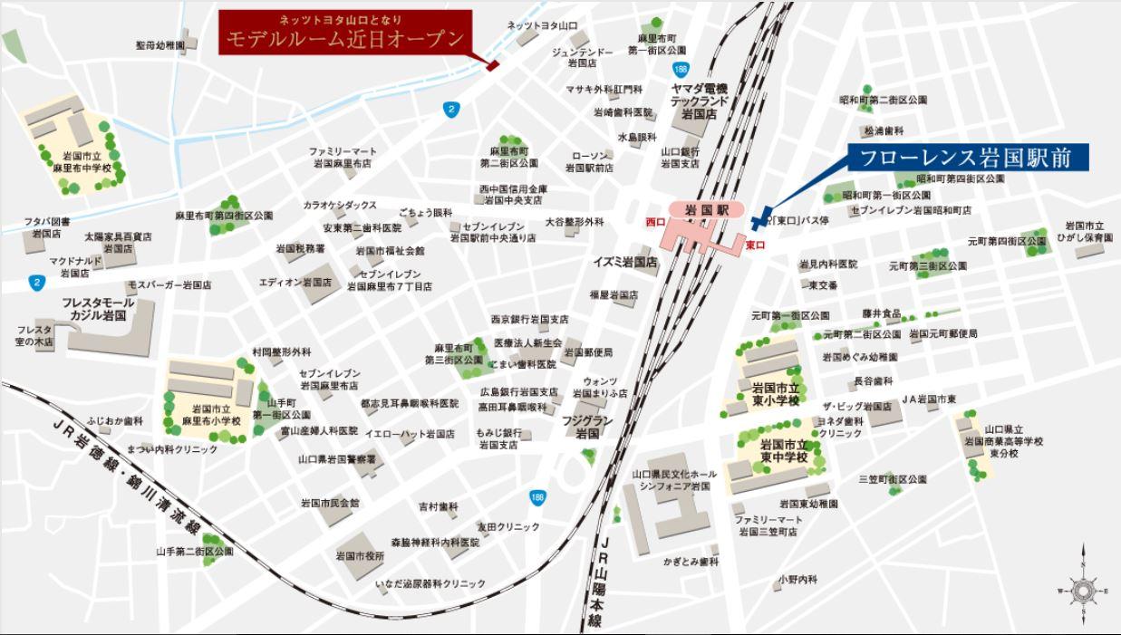 フローレンス岩国駅前:モデルルーム地図