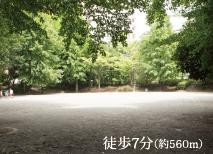 山口白山公園 約560m(徒歩7分)