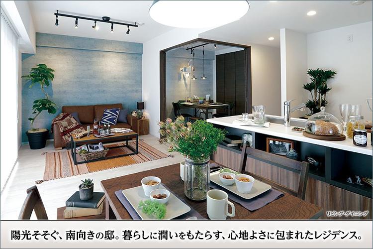 地上11階建て、総戸数50邸。