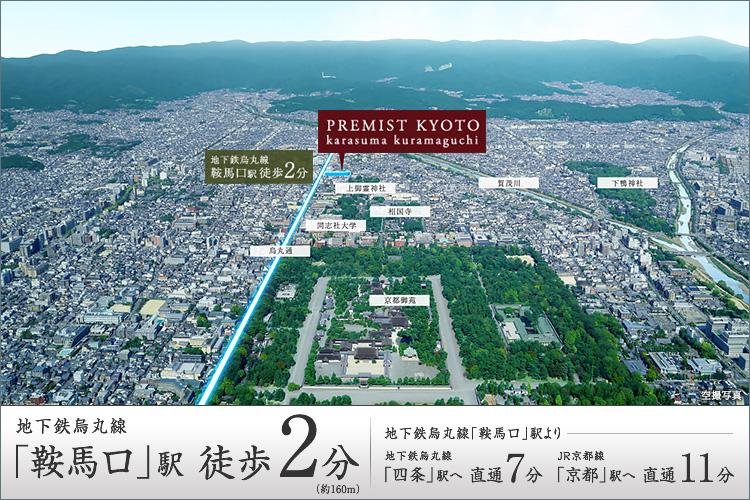 【OKUZA】 御所の北、駅前の奥座敷