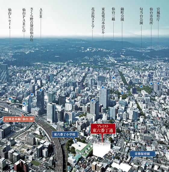 プレミスト東六番丁通【ホームズ...