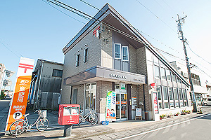 静岡長沼郵便局 約580m(徒歩8分)