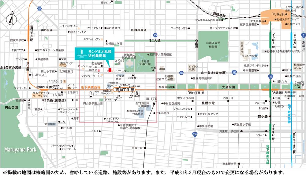 モンドミオ札幌 近代美術館:案内図