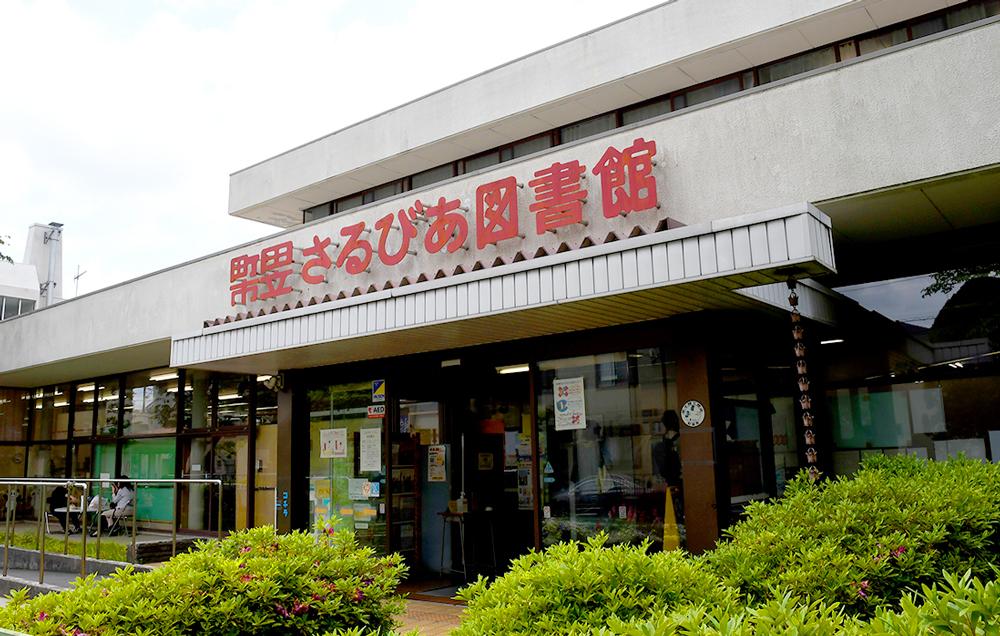 町田市立さるびあ図書館 約440m(徒歩6分)