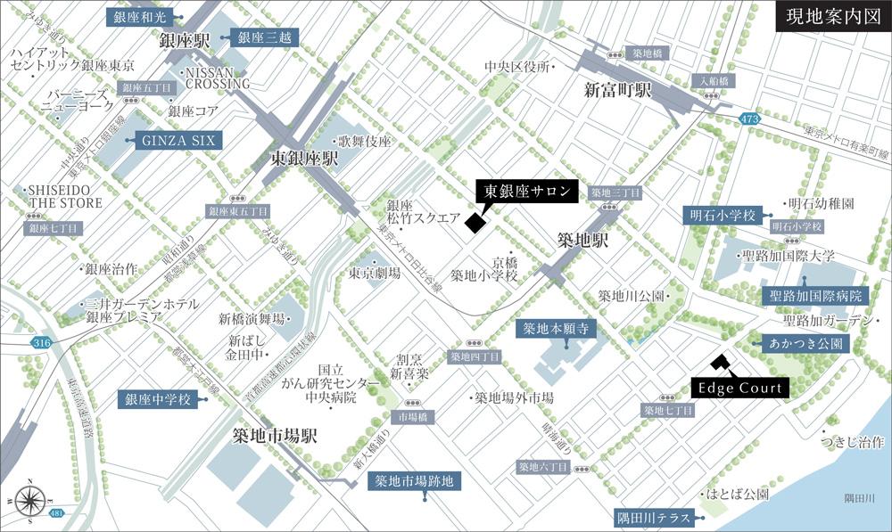 プレミスト東銀座築地 Edge Court:案内図