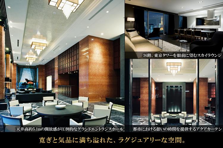 ◆天井高5.1mの開放感が圧倒的な「グランドエントランスホール」。寛ぎと気品に満ち溢れた共用空間。