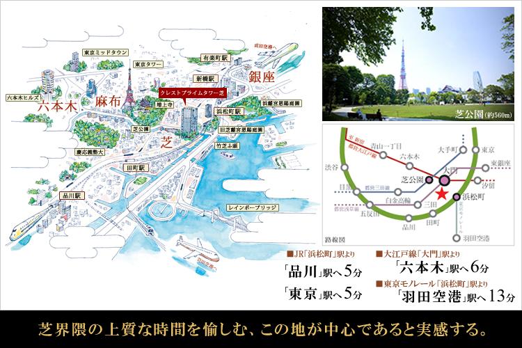 ◆歴史ある2つの庭園を見下ろす、贅沢なロケーション