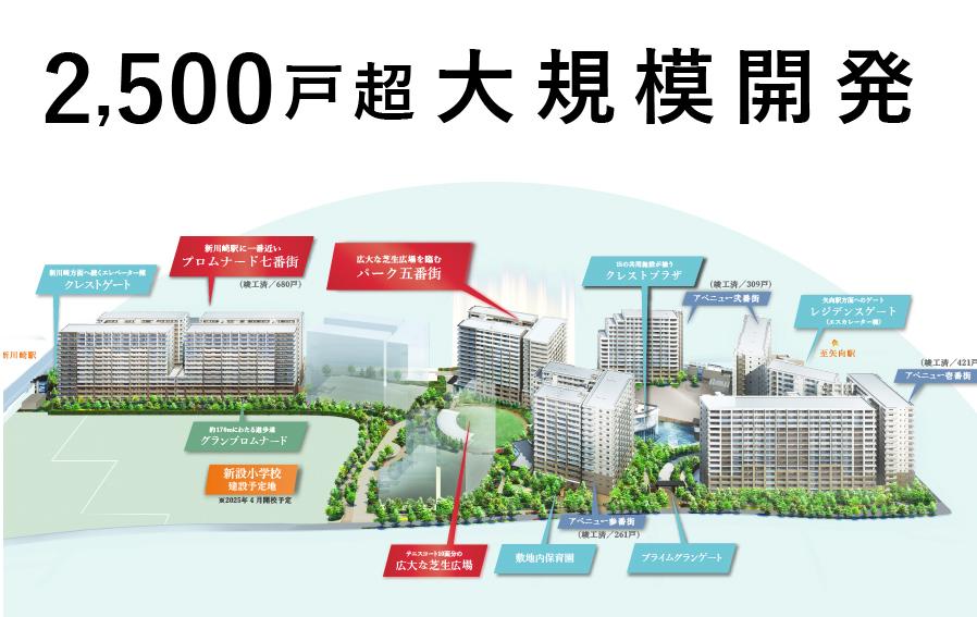 ◆「セントラルパーク」のように、緑につつまれた、都会の聖域として世紀を超えて受け継がれる