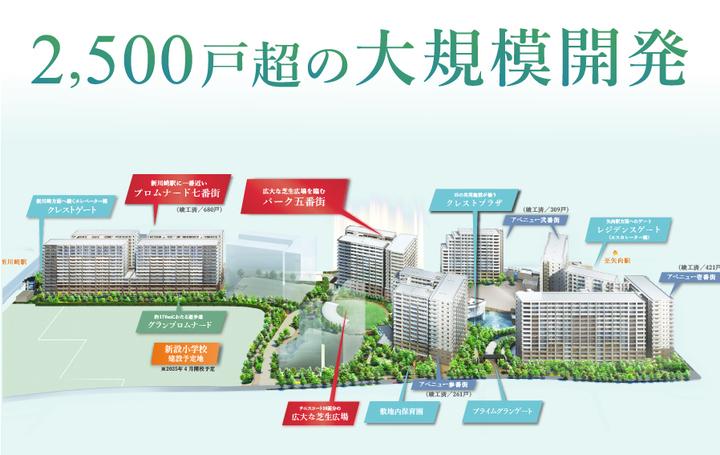 ◆14の共用施設が入った水辺に寄り添う2階建てのコミュニティハウス「クレストプラザ」