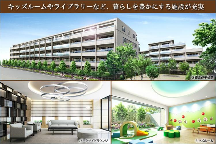 ◆「武蔵小杉」と「溝の口」エリアの中間に位置する「武蔵新城」駅から、商店街を抜けてフラットアプローチで徒歩6分。