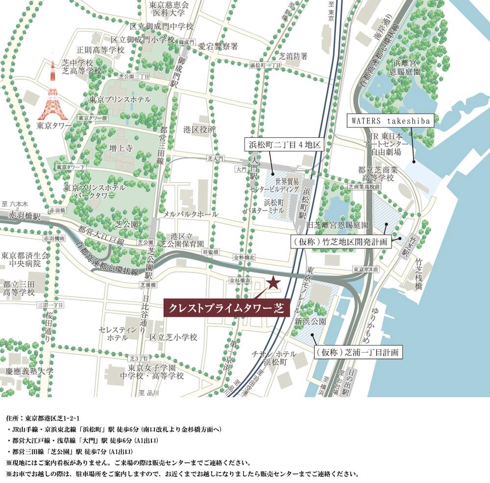 クレストプライムタワー芝:モデルルーム地図