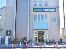 三井住友銀行東加古川支店 約90m(徒歩2分)