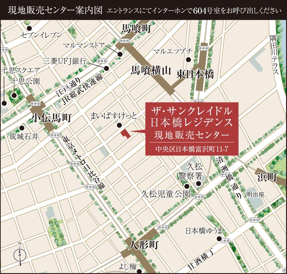 ザ・サンクレイドル日本橋レジデンス:モデルルーム地図