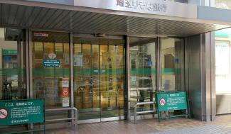 埼玉りそな銀行北浦和支店 約610m(徒歩8分)
