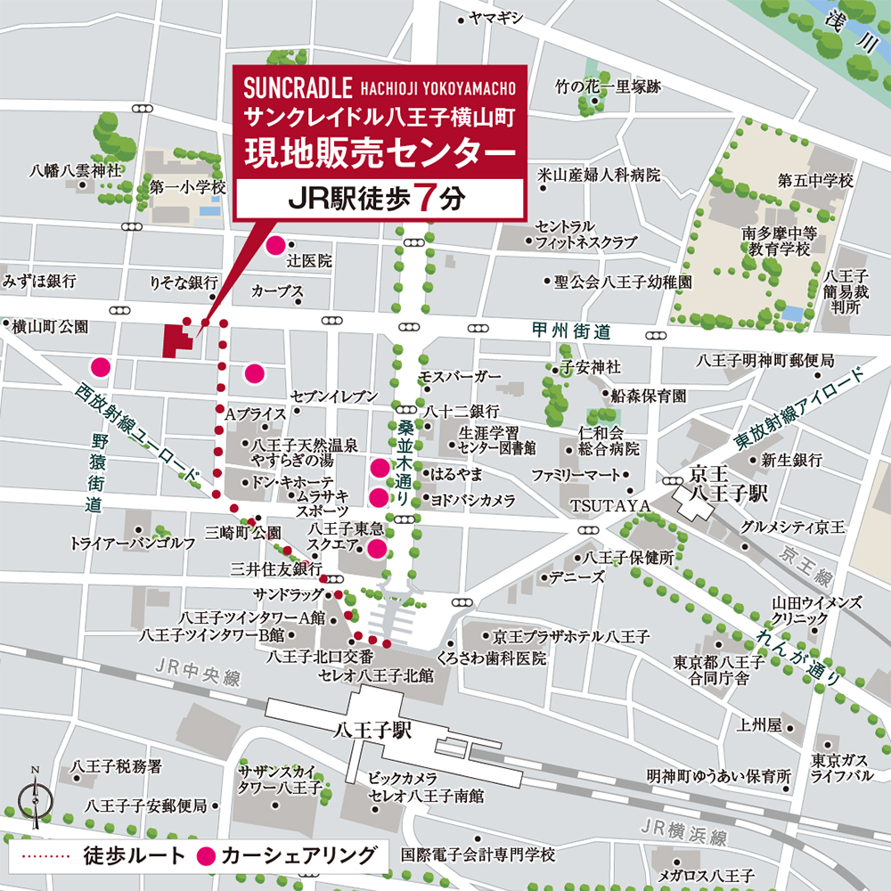 サンクレイドル八王子横山町:モデルルーム地図
