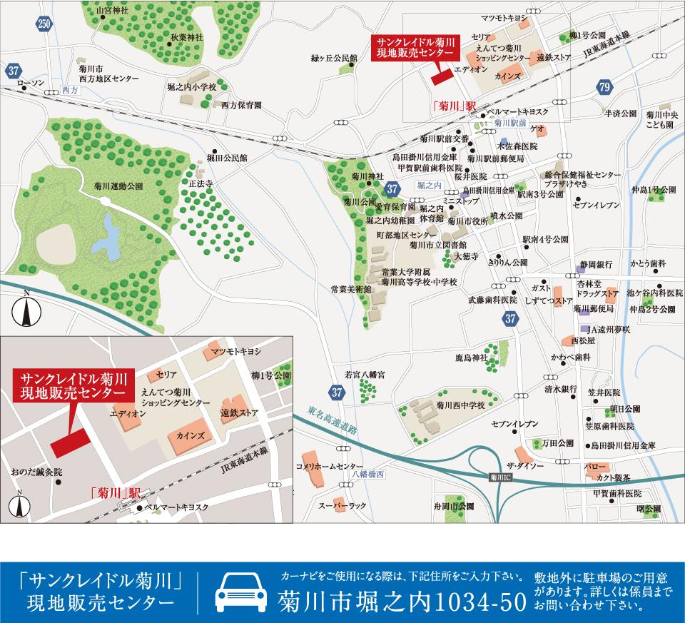 サンクレイドル菊川:モデルルーム地図