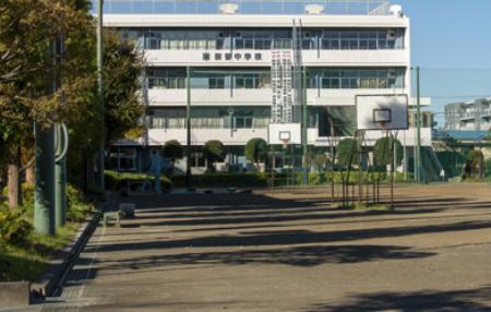 戸田市立新曽中学校 約250m(徒歩4分)