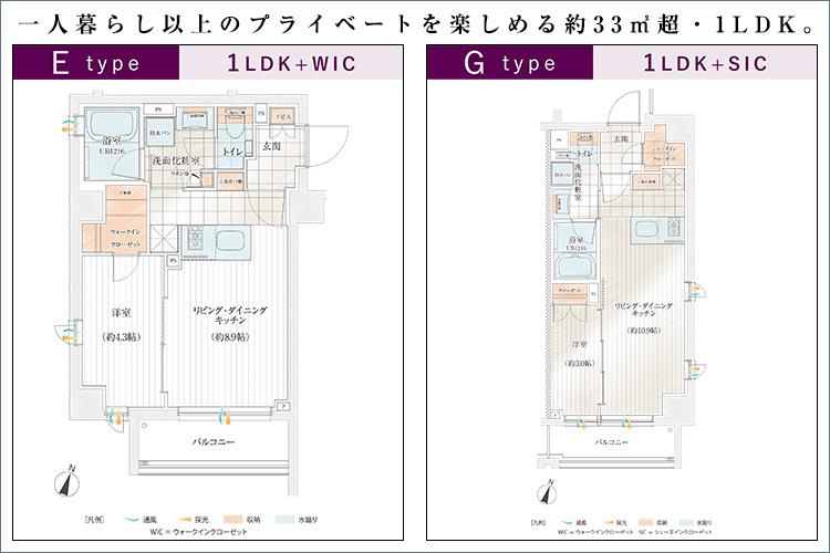 〇洋室の扉を開放すると、LDKと一体化した約13.2畳の広いスペースとして利用可。〇キッチンから洗面化粧室・浴室へ直接出入りできる効率的な家事動線。〇ゆったりとくつろげる1,200mm×1,600mmのユニットバスを設置。〇洋室には機能的で収納力の高いウォークインクローゼットを設置。