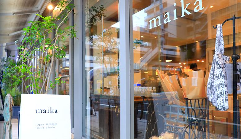 maika 約800m(徒歩10分)