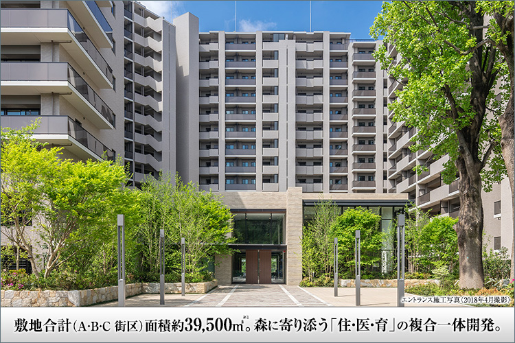 「新宿」駅約5km圏。新宿駅15分、池袋駅10分のアクセスを実現する中野区アドレス。
