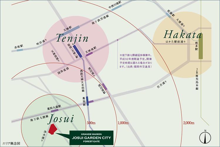 都心が、首都圏が、世界が、身近になる。全方位に開かれたアクセス。閑静な邸宅街から活気ある福岡の中心地、天神地区・博多地区へも好アクセス。福岡空港やJR博多駅から関西・関東、さらには世界へ。ここはグローバルに行動力を発揮できる場所。交通アクセスが整い、現在も博多駅と直接結ばれる地下鉄七隈線の延伸工事が着々と進行しています。