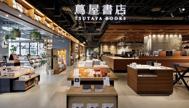 六本松 蔦屋書店 約1,120m(徒歩14分)※1