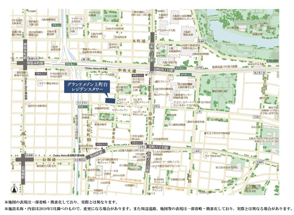 グランドメゾン上町台レジデンスタワー:案内図