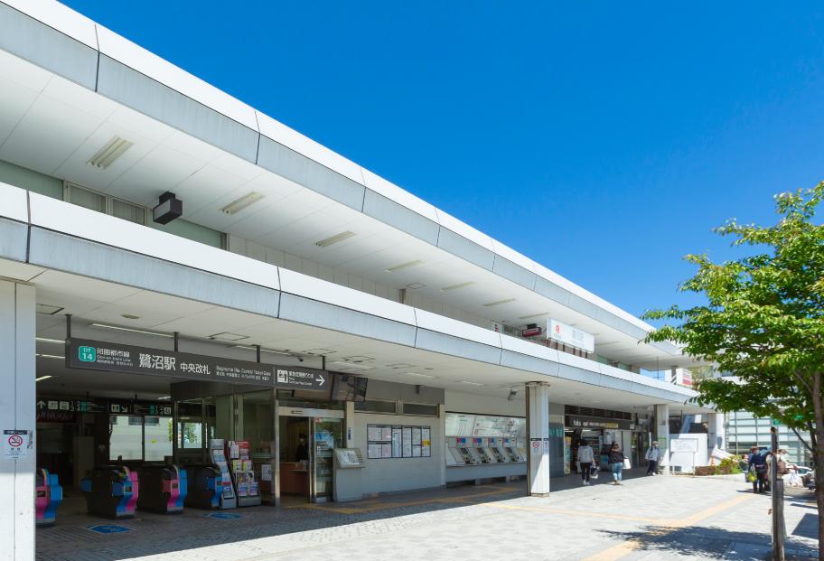 鷺沼駅 約670m(徒歩9分)