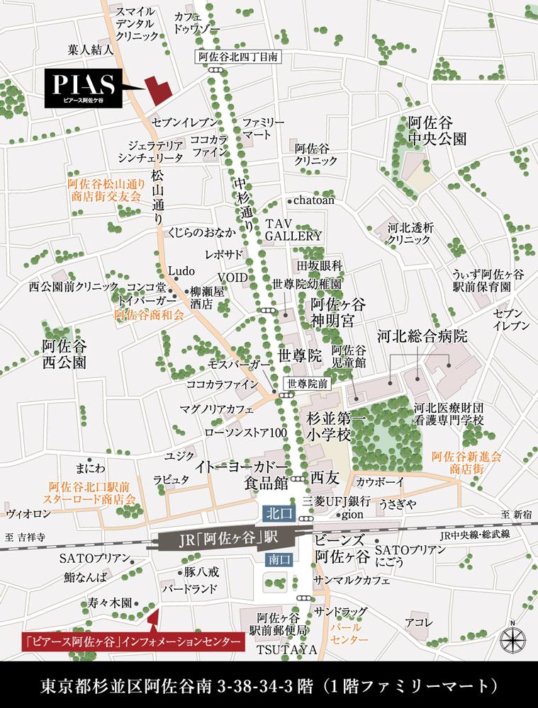ピアース阿佐ヶ谷:モデルルーム地図