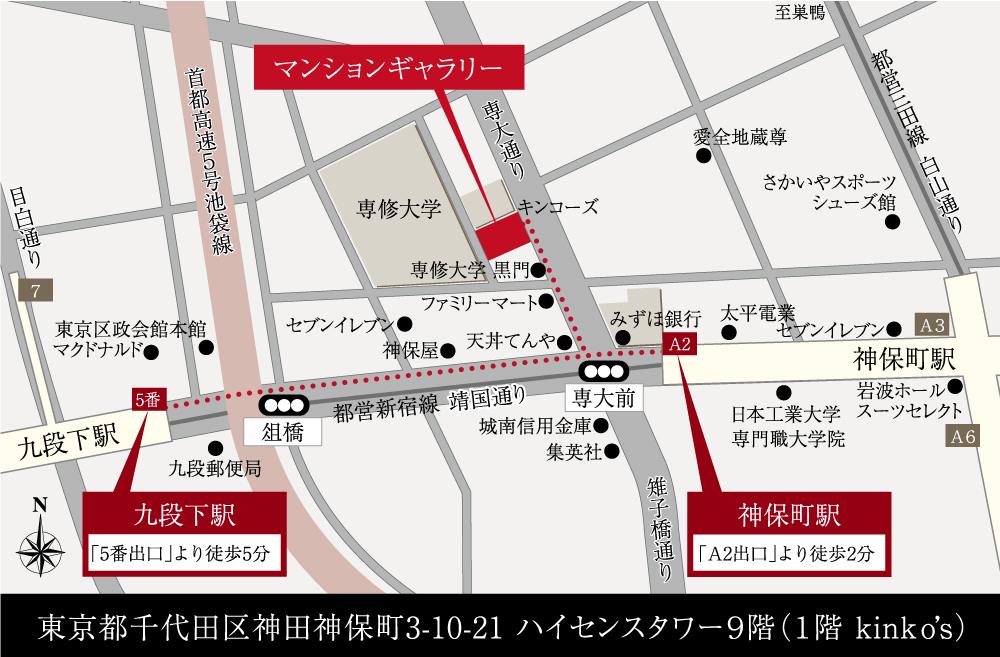 ピアース浅草:モデルルーム地図