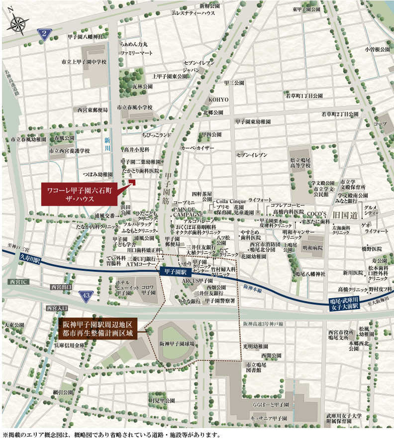ワコーレ甲子園六石町ザ・ハウス:案内図