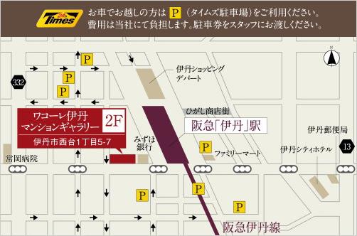 ワコーレ伊丹西台ステーションフラッツ:モデルルーム地図