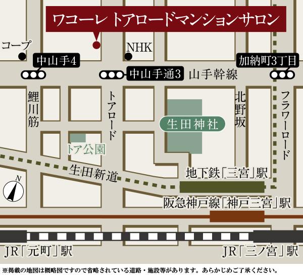 ワコーレ ザ・神戸旧居留地レジデンスタワー:モデルルーム地図