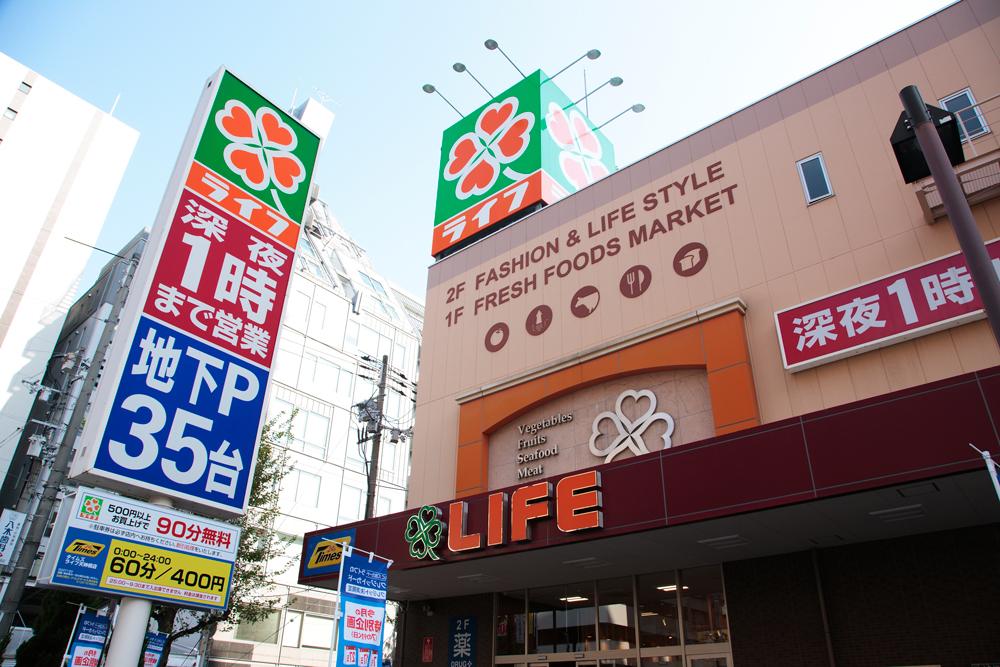 ライフ 天神橋店 約690m(徒歩9分)