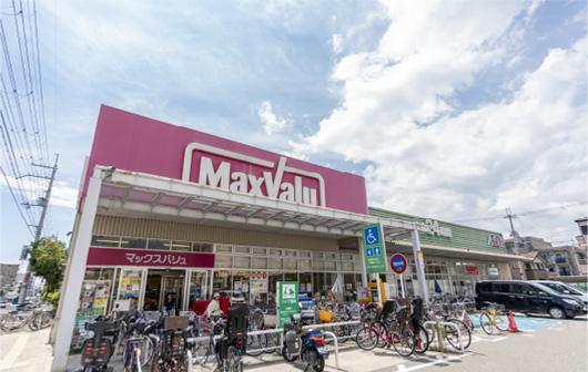 マックスバリュ武庫元町店 約660m(徒歩9分)