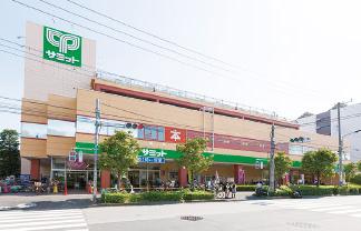 サミットストア王子桜田通り店 約750m(徒歩10分)