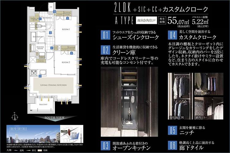 東京ライフを謳歌するプライベートスペース。