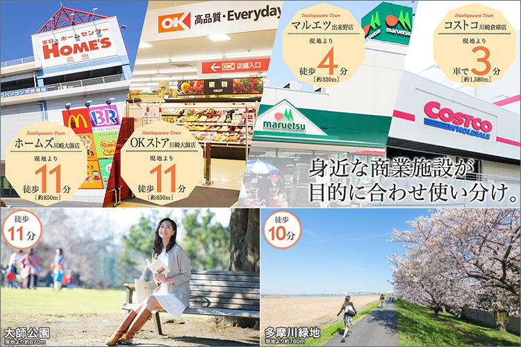 ■気分で選べる多彩な買い物スポット