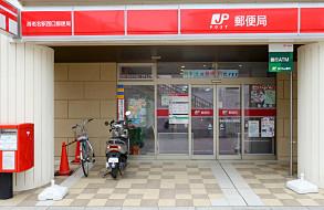 海老名駅西口郵便局 約340m(徒歩5分)
