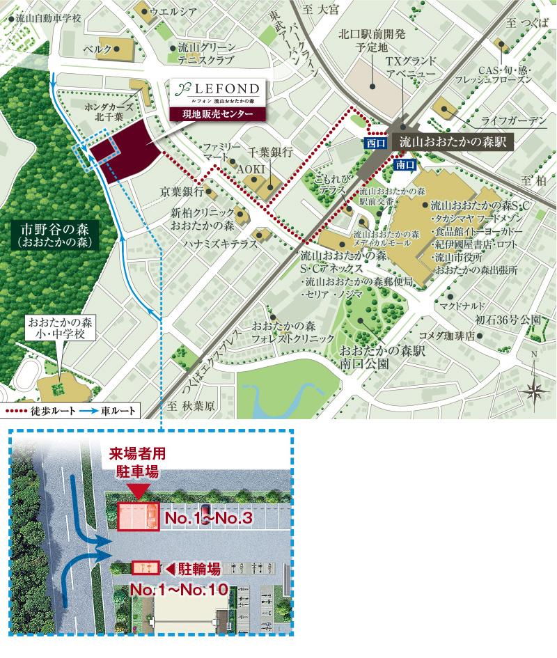 ルフォン流山おおたかの森:モデルルーム地図