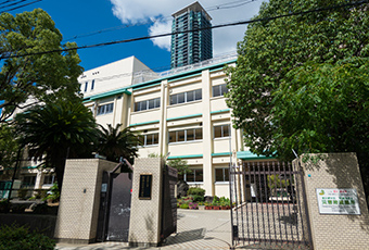 大阪教育大学附属天王寺小学校 約510m(徒歩7分)