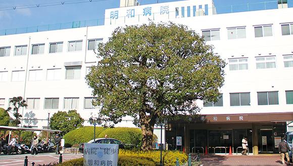 医療法人 明和病院 約50m(徒歩1分)