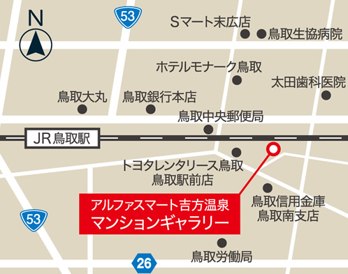 鳥取銀行アプリ
