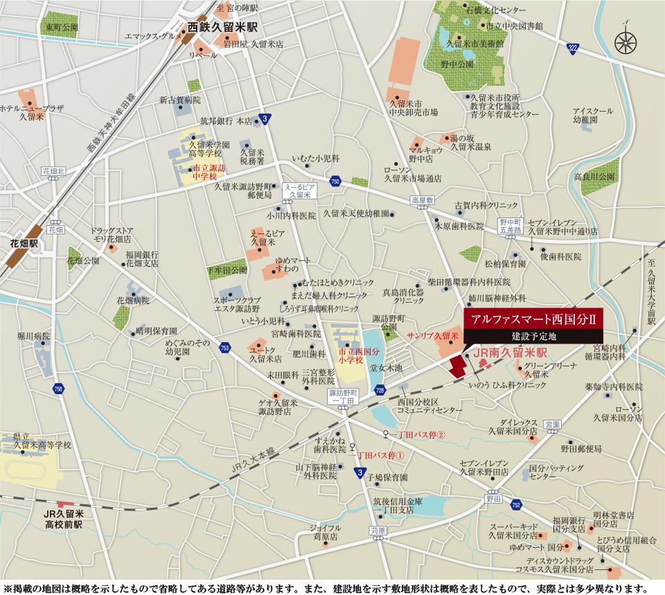 アルファスマート西国分II【第1期】:案内図