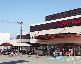 サニーマート束本店 約460m(徒歩6分)