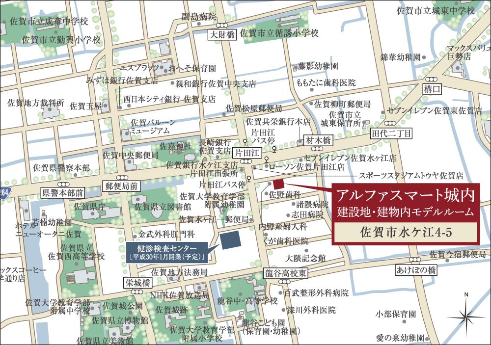 アルファスマート城内:モデルルーム地図