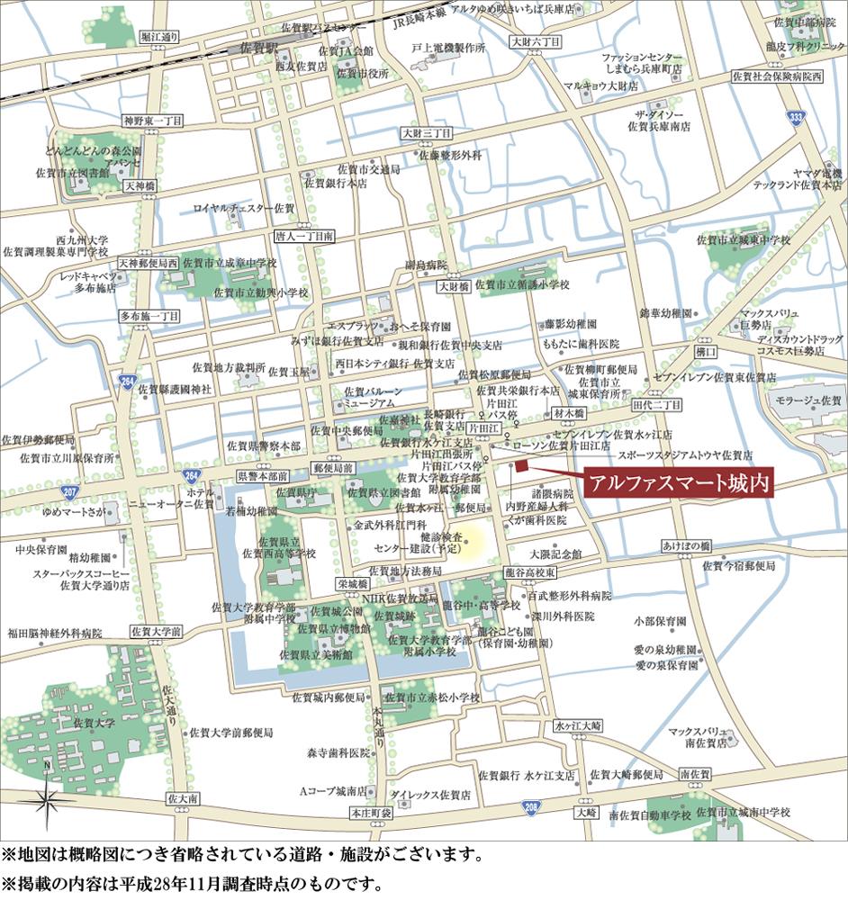 アルファスマート城内:案内図